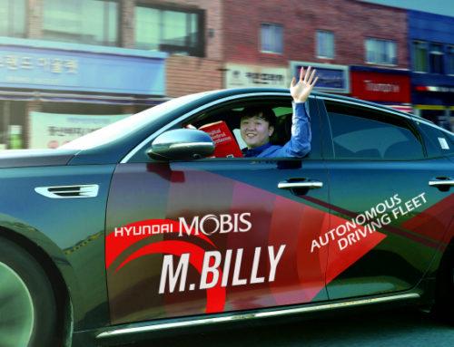 현대모비스, 자율주행차 엠빌리 글로벌 주행