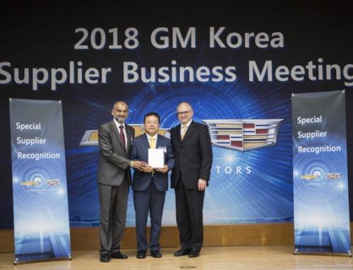 한국지엠, 부품협력사 상생 협력 결의