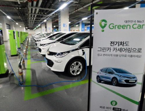 그린카, 전기차, 하이브리드 카 등 친환경차 100대 추가도입