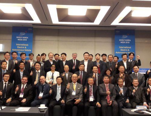 제 14회 외국인 한국투자 주간, 국제전기 자율차 포럼 성료