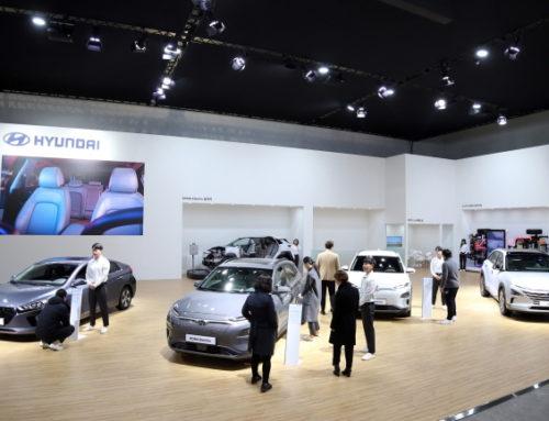 현대차, 대구 국제 미래자동차 엑스포 참가