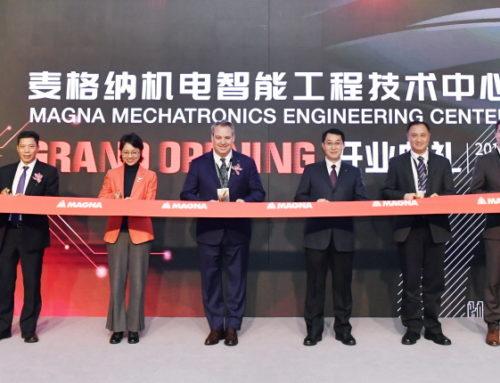 마그나, 중국에 자동차 액세스 기술 소개