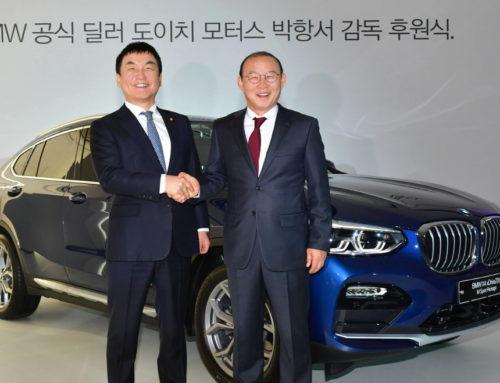 BMW 도이치 모터스, 박항서 감독에 X4 전달