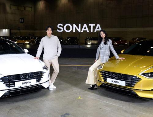 현대차, 스마트 모빌리티 8세대 신형 쏘나타 출시 2,346만 원 부터