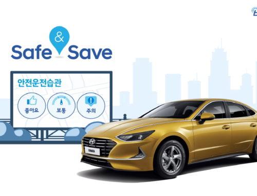 현대차, 블루링크 안전운전 습관 서비스 런칭