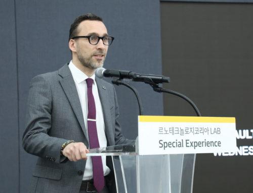 르노테크놀로지코리아, 미디어 대상 연구시설 초청행사 개최