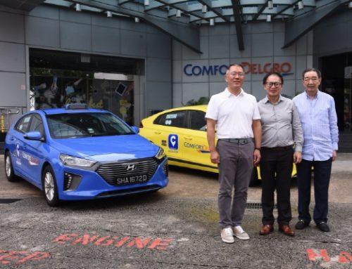 현대차, 싱가포르 택시로 `아이오닉 하이브리드` 2000대 공급