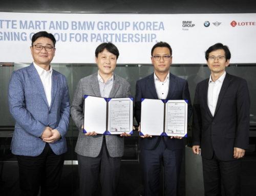 BMW그룹코리아, 전국 롯데마트에 PIT 정비소 운영