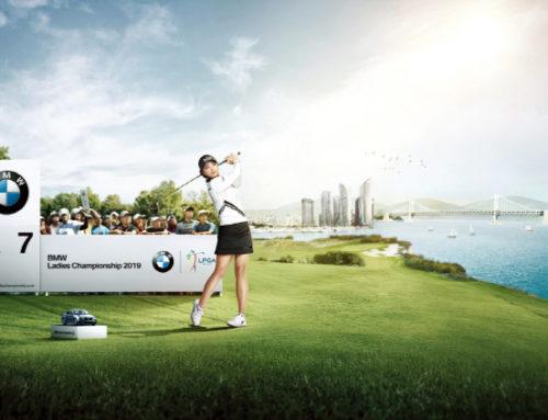 BMW코리아, LPGA `레이디스 챔피언십 2019` 개최