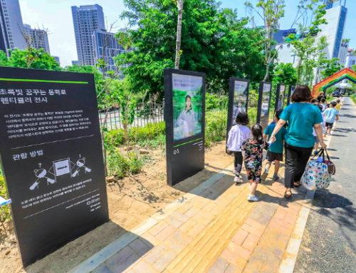 아우디폭스바겐코리아, 서울시와 첫 번째 `초록빛 통학로` 조성