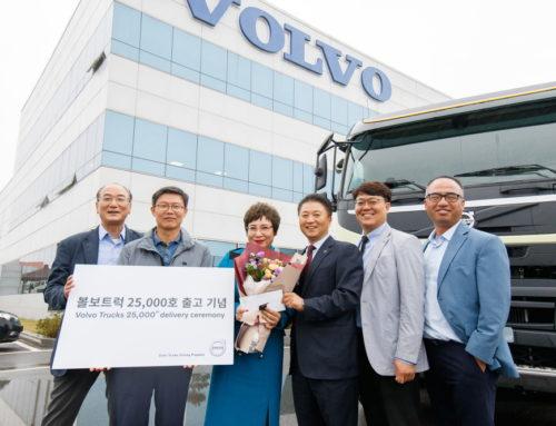 볼보트럭, 국내최초 수입상용 2만 5,000대 판매 돌파