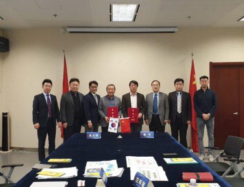 국제전기차 엑스포, 중국 전기차 100인회와 업무협약