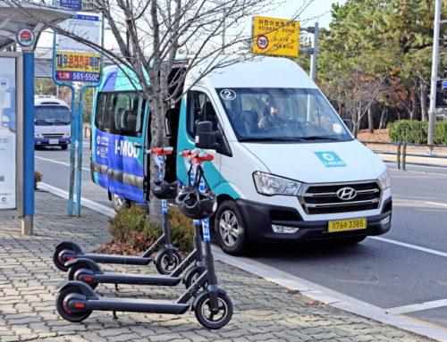 현대차, 교통수단 연계하는 다중 모빌리티 서비스 공개
