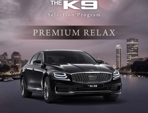 기아차, K9 셀렉션 구매 프로그램 출시