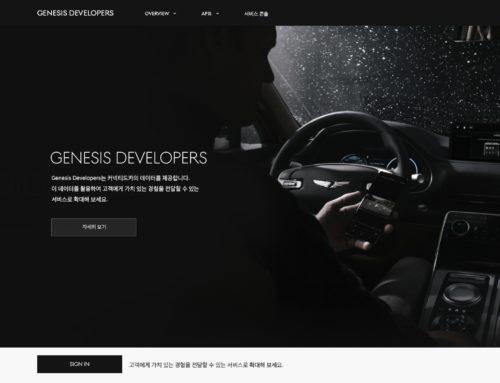 제네시스 차량 데이터 오픈 플랫폼, 디벨로퍼스 출시