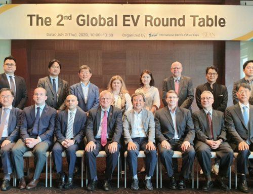 세계전기차협의회, 글로벌 전기차 라운드 테이블 개최