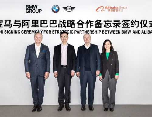 BMW, 알리바바와 디지털 전환 업무협약 체결