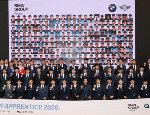 BMW, 어프렌티스 17기 발대식과 16기 수료식 진행