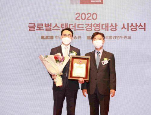 기아차, 지속 가능경영대상 3년 연속 수상