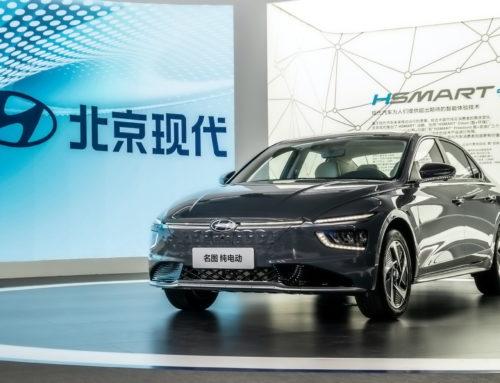 [광저우 모터쇼] 현대차, 중국 전략형 2세대 밍투 공개