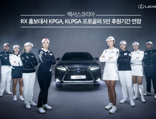 렉서스 RX 홍보대사 5인방과 2022년 12월까지 후원 연장